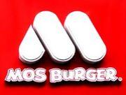 モスバーガー -MOS BURGER-