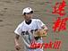 速報!高校野球!茨城大会