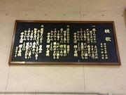 天沼中学昭和56年卒業生集まれ
