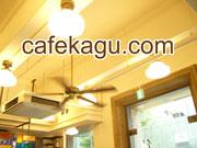 カフェ家具ドットコム