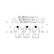 Dancing☆Onigiri