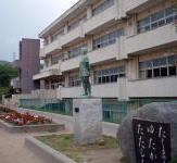 茨城県日立市立助川小学校