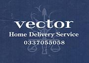 等々力  VECTOR(ベクトル)