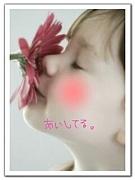 2010年度☆ママ友in清須付近