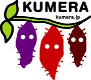 合同会社 KUMERA