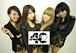 4C家族☆4minute DANCE