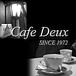 コーヒーの店 ドゥー