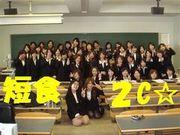 ♡短食2C♡