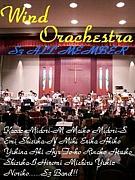 2007年度卒 Wind Orchestra!