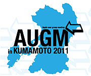 AUGM in KUMAMOTO 2011