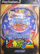 PS2版 パチンコゲーム愛好会