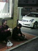 ☆ 白沢 Life Style '87 ☆