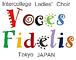 女声合唱団 Voces Fidelis