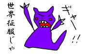 富山県民の逆襲