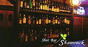 Shot Bar Shamrock