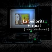 La Senorita Virtualは名曲