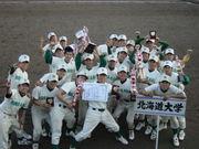 北海道大学硬式野球部