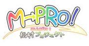 M-PRO→松村プロジェクト←