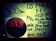 DAN〜打楽器セッション〜