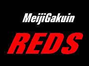 明治学院 REDS(レッズ)