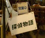 工藤珈琲事務所