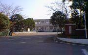日向市立富島中学校(とみちゅう)