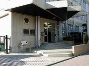 名古屋市立枇杷島小学校