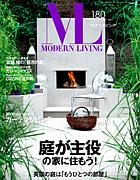 MODERN  LIVING 愛読者集まれ★