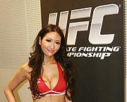 UFC -究極格闘技-