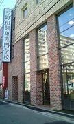 榎本学園町田製菓専門学校
