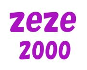 膳所高校2000年卒、H12年卒