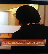 """【鳥海""""ユーリ""""浩輔】が愛しい"""