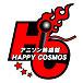 """アニソン熱唱部""""HAPPY COSMOS"""""""