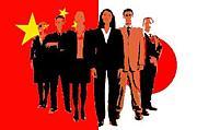 在日中国人起業会