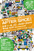 AFTER SPICE! 2007