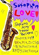 ◆TOTSUKA WiNDS SAX LOVERS◆