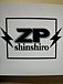 Zepp Shinshiro
