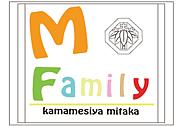 M・Familyの集い
