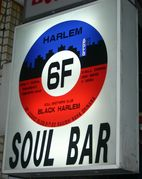 Soul Bar BLACK HARLEM