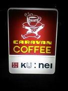 Cafe Bar クゥネル