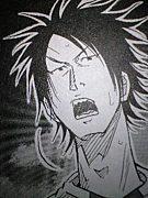 片山【GIANT KILLING】