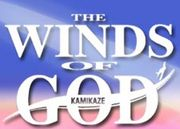 THE WINDS OF GOD