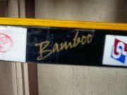 直心III Bamboo
