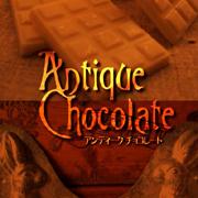 アンティーク チョコレート