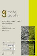 cafe goofy