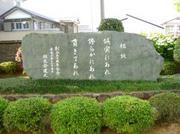 高知県立山田高等学校