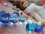 Doll love society*in九州