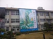 H23.3.1.卒 鳥取県立倉吉東高