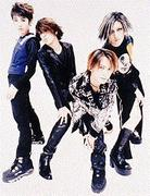 GLAY(gay only)