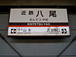 東大阪&八尾のおいしいお店